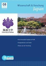 Wissenschaft & Forschung Japan
