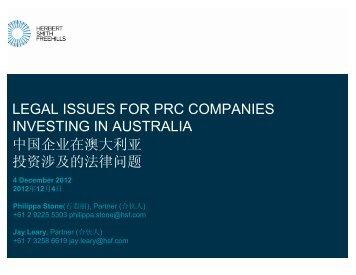 中国企业在澳大利亚投资涉及的法律问题 - ChinaGoAbroad