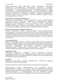 Qitornavissiartaartarneq pillugu inatsisip ... - Inatsisartut - Page 2