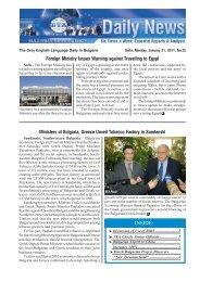 Ministers of Bulgaria, Greece Unveil Tobacco Factory in Sandanski ...