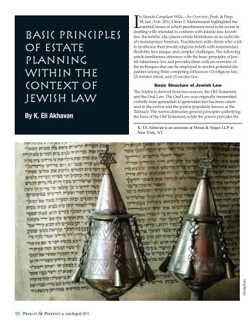 Basic Principles of Estate Planning Within the Context of Jewish Law