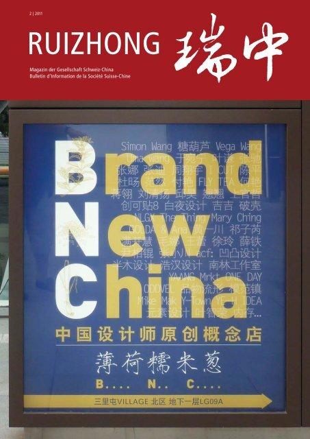 ihr nutzen - Schweizerisch-Chinesische Gesellschaft