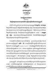 Khmer - Australian Embassy