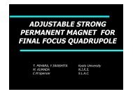 adjustable strong permanent magnet for final focus quadrupole