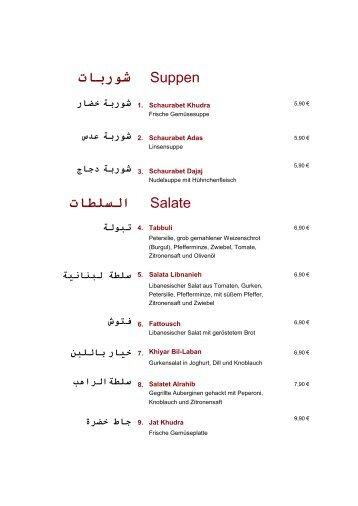 Speisekarte Arabisch & Deutsch - L´Emir