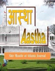 Shiv Mandir of Atlanta Journal