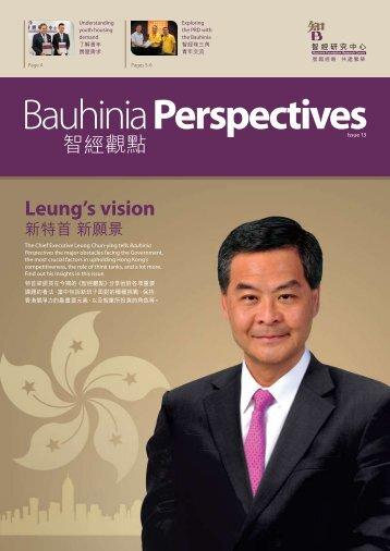 BauhiniaPerspectives - Bauhinia Foundation Research Centre 智經 ...