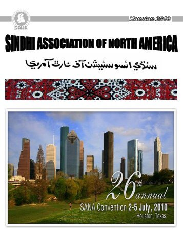 SANA Souvenir 2010 - Sindhi Association of North America