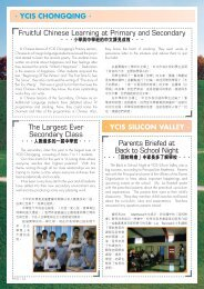 Fruitful Chinese Learning at Primary and Secondary Parents Briefed ...