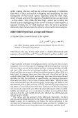 pre-hamza-yusuf-tahawi - Page 3