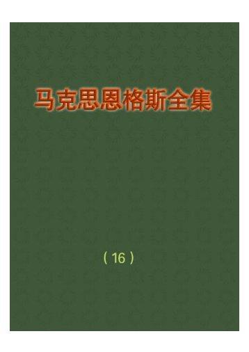 本PDF文件由S22PDF生成, S22PDF的版权由郭力所有pdf@home ...