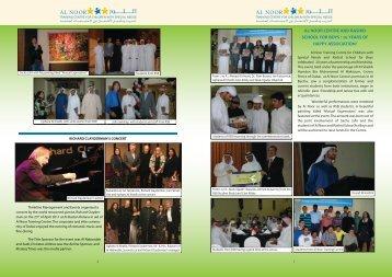 al noor centre and rashid school for boys - Al Noor Training Centre ...