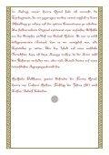 Die Chronik der Gefährten - tomcats-reich.de - Seite 2