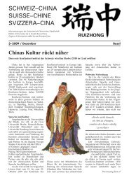 Ruizhong - Schweizerisch-Chinesische Gesellschaft