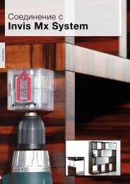 Invis Mx System