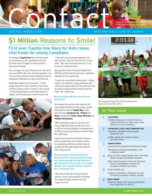 2012 Fall - Boys and Girls Clubs of Canada