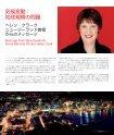 2008.Vol.3(通巻 12号) - 国連環境計画 - Page 5