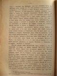 (a), y. - Page 3