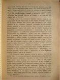 (a), y. - Page 4