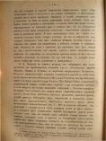 (a), y. - Page 5