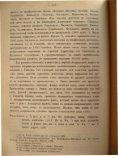 (a), y. - Page 7