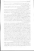 Page 1 @Lge-QE' .nlß @Ml aijïolíìúln ¿1133.42.13 sami .115ml nml ... - Page 5