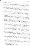 Page 1 @Lge-QE' .nlß @Ml aijïolíìúln ¿1133.42.13 sami .115ml nml ... - Page 6