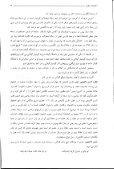 Page 1 @Lge-QE' .nlß @Ml aijïolíìúln ¿1133.42.13 sami .115ml nml ... - Page 7