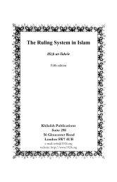 The Ruling System in Islam - MyKhilafah.com
