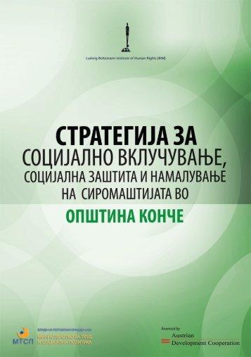 стратегија за социјално вклучување, социјална заштита и ...