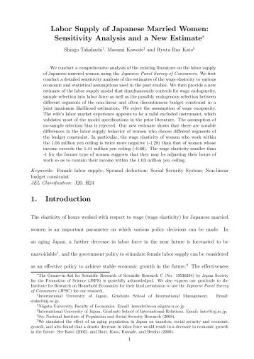 an analysis of marriage in japan An empirical analysis of the effect of increasing male wage inequality on female marriage behavior in japan.