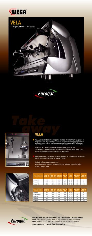 Wega Vela product catalogue - Eurogat