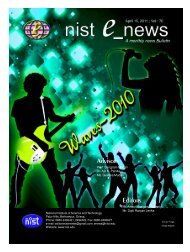 NIST e-NEWS(Vol 76, April 15, 2011)