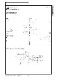 LM358 低消費電力デュアル汎用オペアンプ