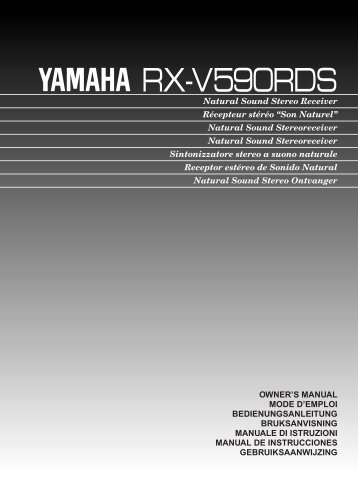 RX-V590RDS - Yamaha