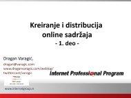 Kreiranje i distribucija online sadržaja 1. deo - Razvoj karijere