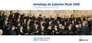 Herbsttage der Jüdischen Musik 2008 - Hochschule für Musik ...