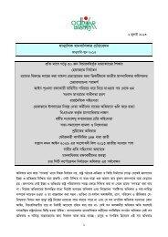 human-rights-monitoring-Six Monthly-report-2013-bang - Odhikar