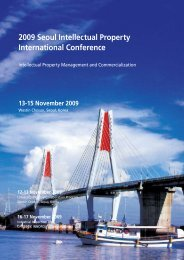 2009 Seoul Intellectual Property International Conference