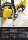 Robotic plants - Eiva-Safex - Page 2