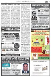 Pages 51-60 - Weekly Bangalee
