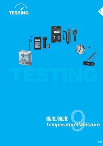 TESTING Temperature/Moisture