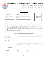 Application Form for Non-Teaching Post - Govt. College of ...
