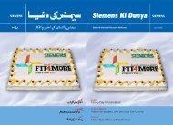 Kema Test of Power Transformer Family Day In ... - Siemens Pakistan