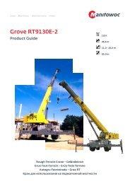 RT9130E-2 Guía del Producto - Métrico - Manitowoc Cranes