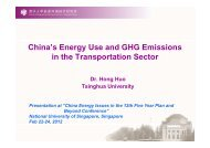 China's Energy Use and GHG Emissions in the Transportation Sector