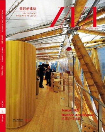 Editor's Tips - Heinsdorff, Markus