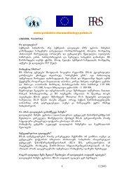 www.pediatric-rheumathology.printo.it 12/2003 1 bexCeTis ...