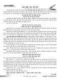 Jun - Bharat Vikas Parishad - Page 2