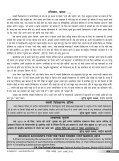 Jun - Bharat Vikas Parishad - Page 3